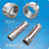 RCCN DNF Stainless Steel Reducer