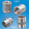 RCCN DNN Stainless Steel Threaded Fittings
