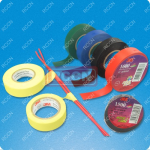 RCCN Electric tape