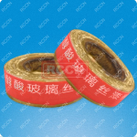 RCCN Waterproof tape