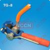 RCCN Cable Tie Gun TG-8