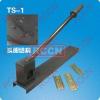 RCCN TS-1 Din rail cutter