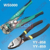 RCCN Crimpers WS-5000
