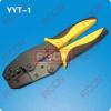 RCCN Terminal Tool-YYT-1
