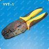 RCCN YYT-1 Crimp tool