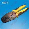 RCCN Terminal Tool Yac-5
