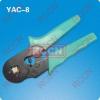 RCCN Terminal Tool Yac-8