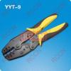 RCCN YYT-9 Crimp tool