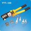 RCCN YYT-120 Crimp tool