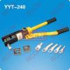 RCCN YYT-240 Crimp tool