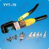 RCCN YYT-70 Crimp tool