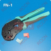 RCCN FN-1 Crimp tool