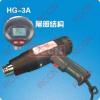 RCCN HG-3A Hot gun
