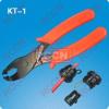 RCCN Strain-Relief Bushing tool