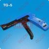 RCCN Tie Gun TG-5
